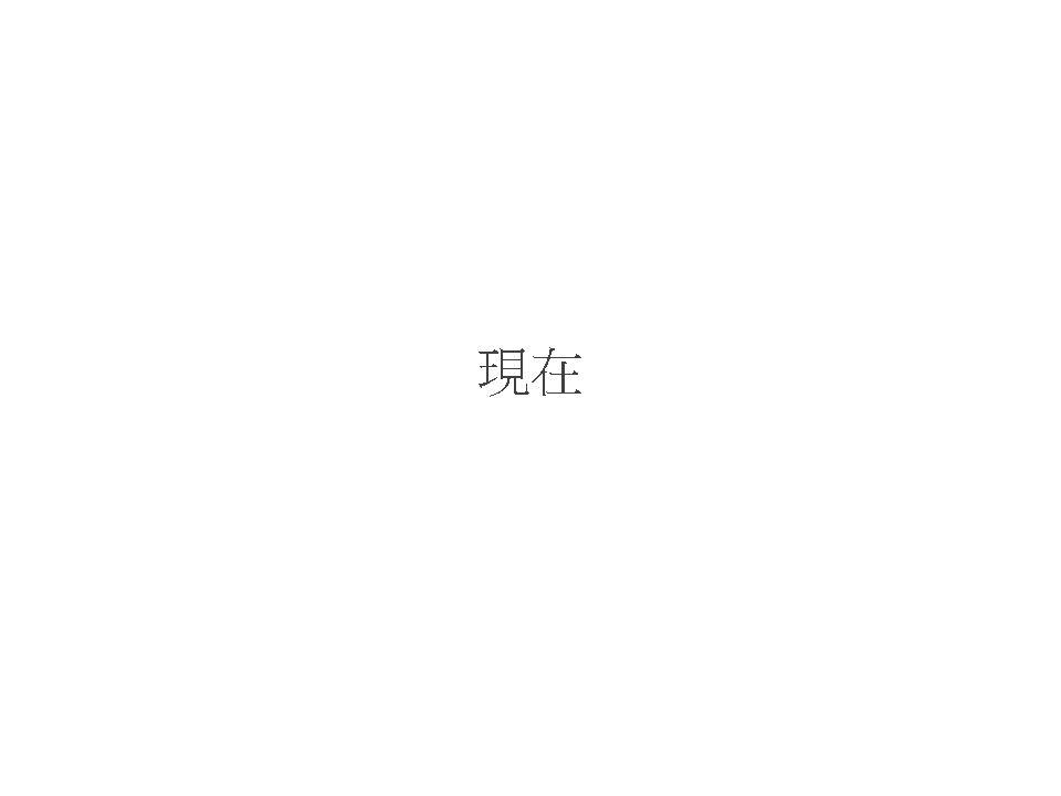 投影片41.JPG