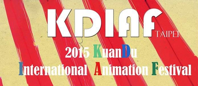 event-guanduguojidonghuajie-poster.jpg