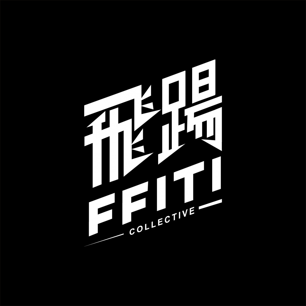 FFITI_Logo_2017.jpg