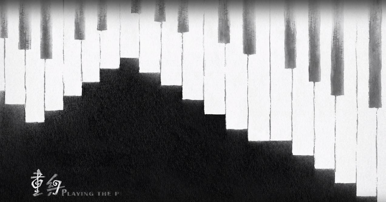 PlayingPiano003.jpg