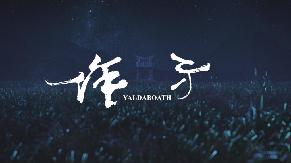 hiorganic_YALDABOATH_005.jpg