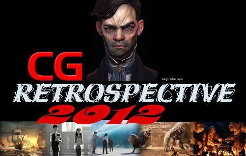 2012-retrospective-top-20